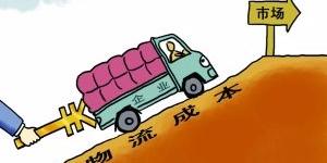 深圳智能锁厂家如何帮加盟商做好物流成本管控?