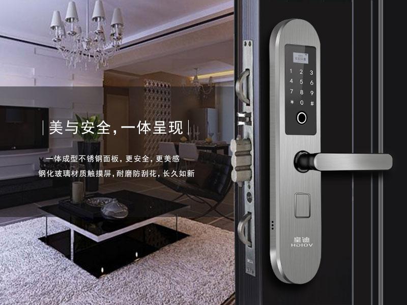 皇迪首款不锈钢智能锁,打造便捷、安全两不误的现代生活