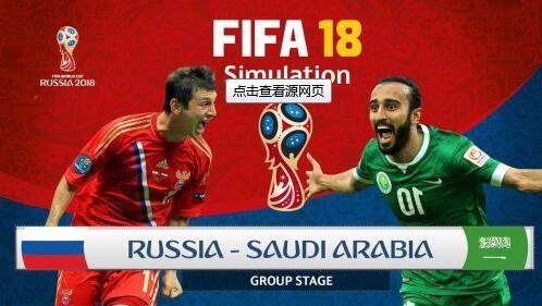 沙特阿拉伯足球联赛_沙特超级联赛_沙特篮球超级联赛