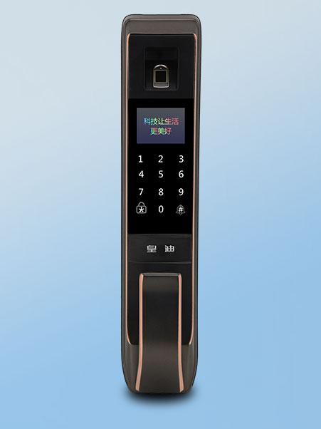 全自动智能锁-皇迪Q3