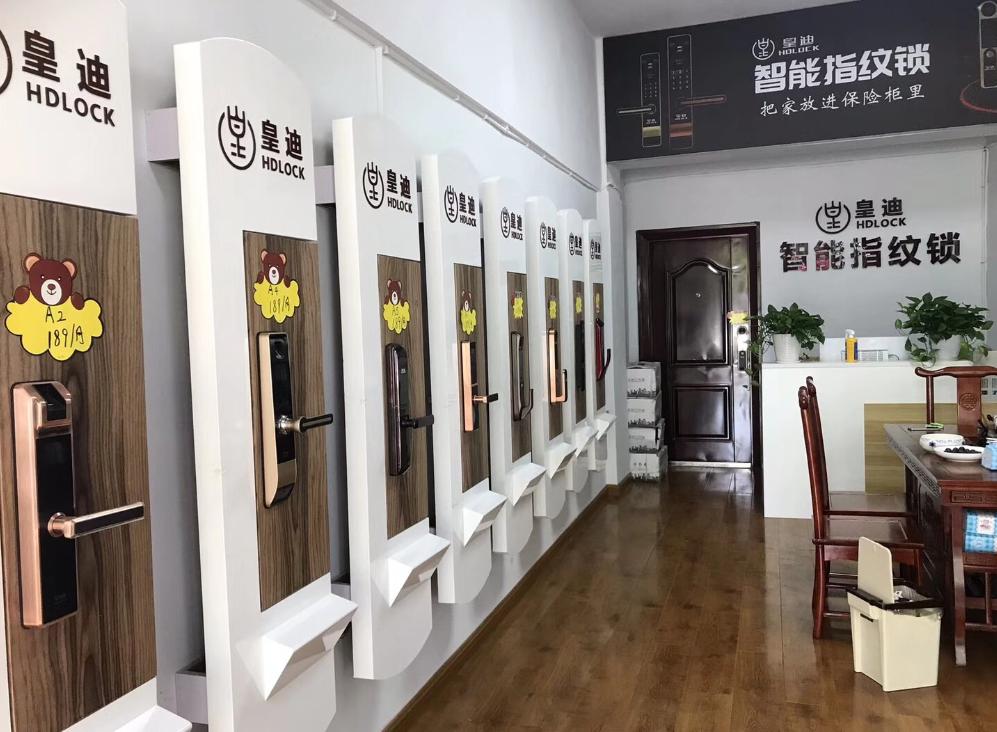 深圳指纹锁厂家