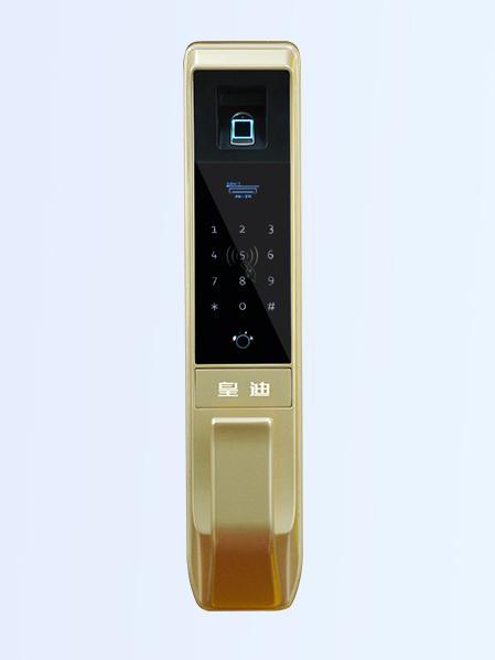 全自动智能锁-皇迪Q3金