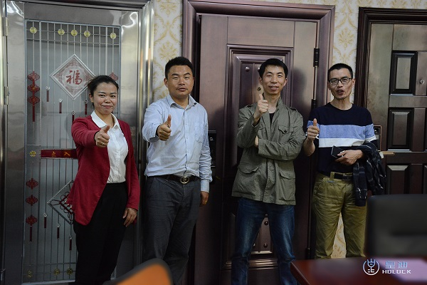 武汉经销商开业 皇迪智能锁进驻武汉